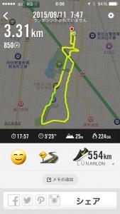 2015年9月11日(金)Nike+