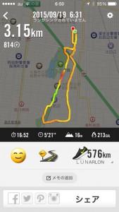 2015年9月19日(土)Nike+