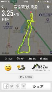 2015年9月24日(木)Nike+
