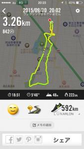 2015年9月30日(水)Nike+