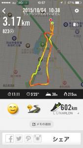 2015年10月4日(日)Nike+