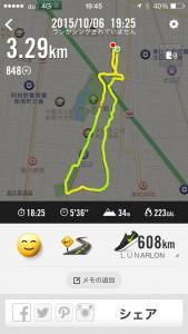 2015年10月6日(火)Nike+