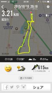 2015年10月10日(土)Nike+