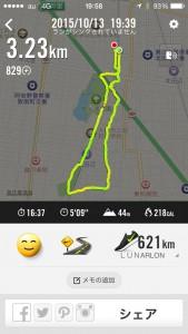 2015年10月13日(火)Nike+