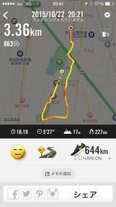 2015年10月22日(木)Nike+