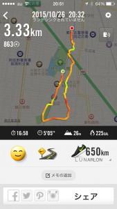 2015年10月26日(月)Nike+