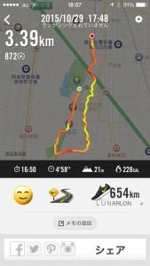 2015年10月29日(木)Nike+