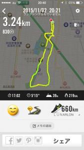 2015年11月2日(月)Nike+