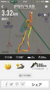 2015年11月16日(月)Nike+
