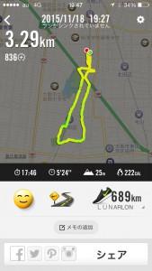 2015年11月18日(水)Nike+