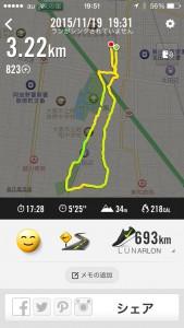 2015年11月19日(木)Nike+