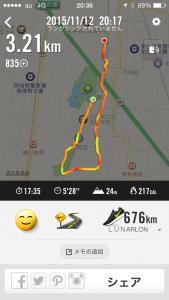 2015年11月12日(木)Nike+