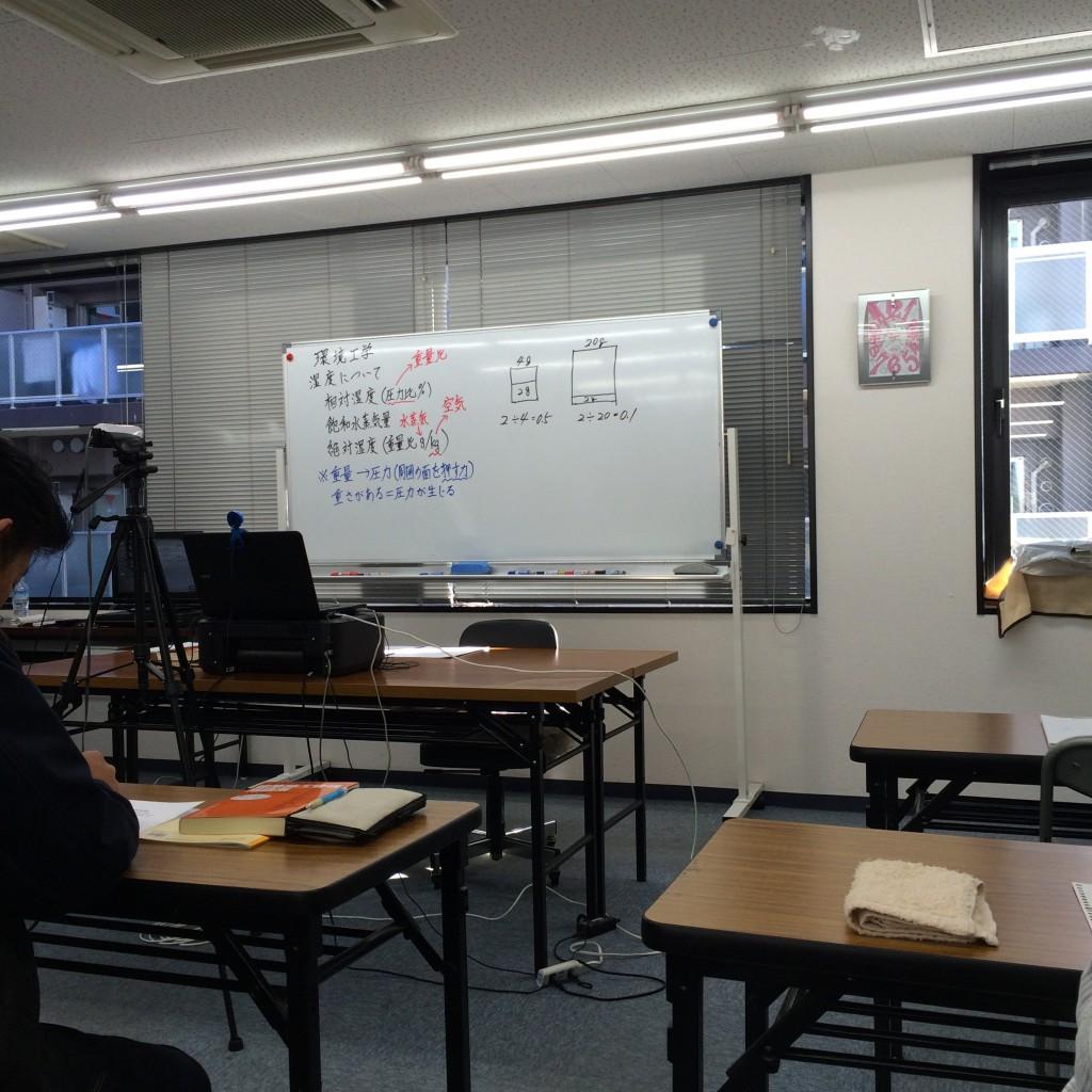 2015年12月20日(日)資格取得講習