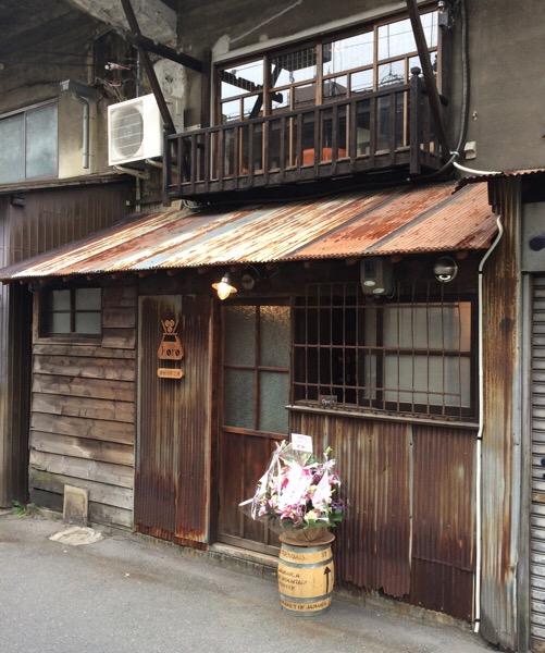 美章園界隈のご近所に古びたカフェができたのでお邪魔しました。「馥郁珈琲」Karo【食レポ】