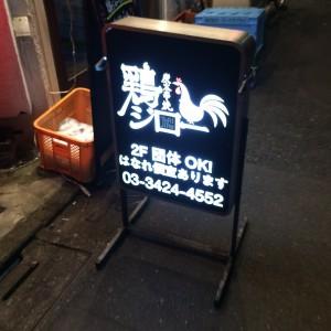 2016年2月11日(木祝)アイキャッチ画像