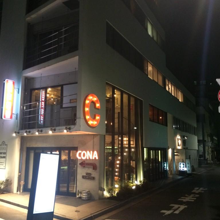 2016年2月19日(金)アイキャッチ画像