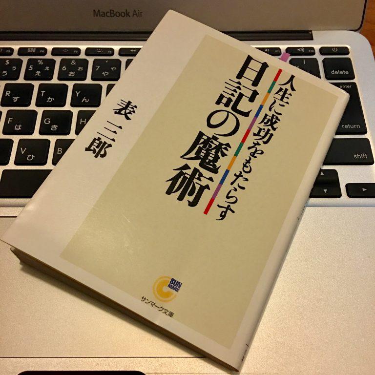 2016年9月30日(金)アイキャッチ画像