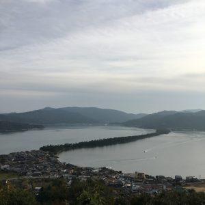 2016年11月15日(火)アイキャッチ画像