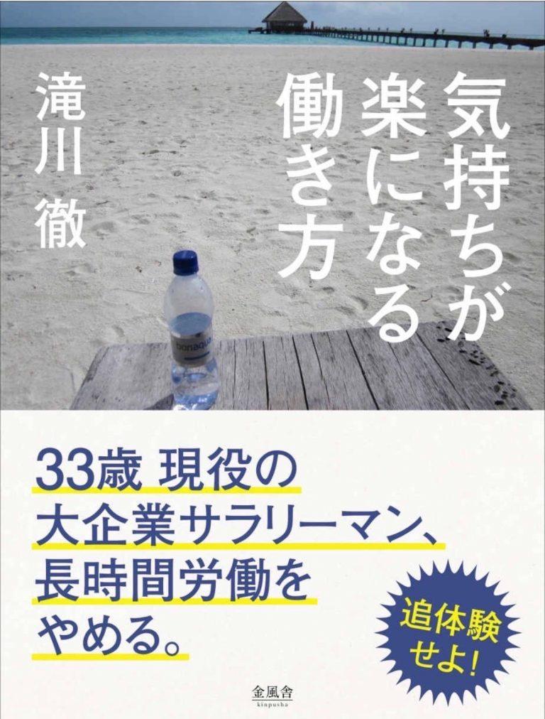 2016年12月14日(水)アイキャッチ画像