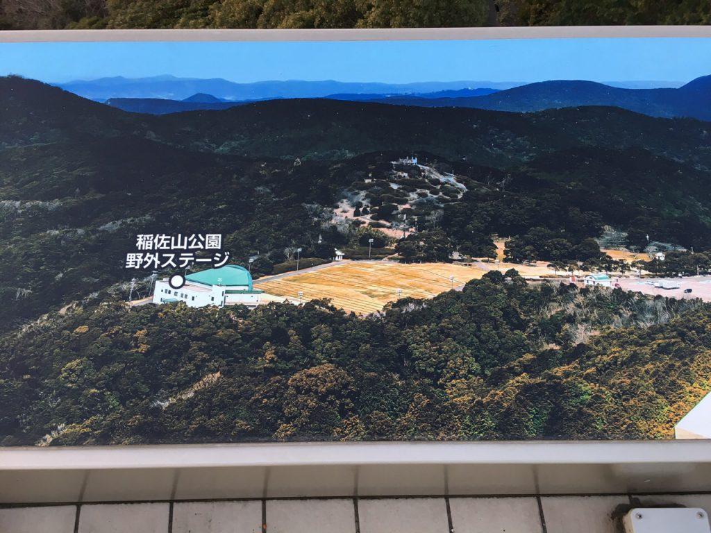 稲佐山公園屋外ステージ案内