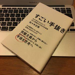 2017年1月28日(土)アイキャッチ画像