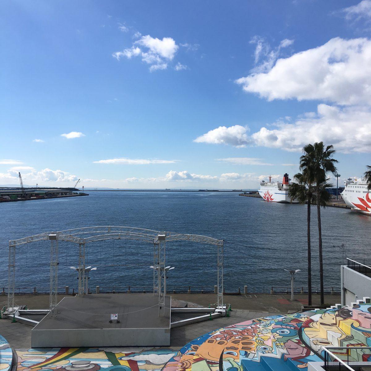 2017年2月22日(水)アイキャッチ画像