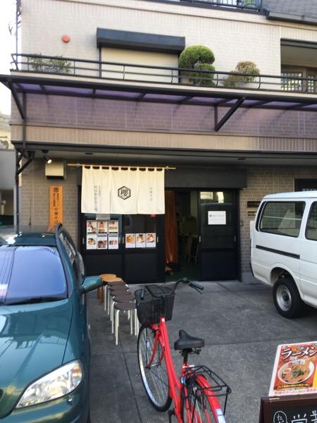 本町製麺所 阿倍野卸売工場 外観